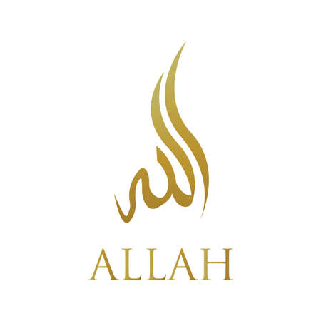 Allah name god moslem vector design Reklamní fotografie - 157297583