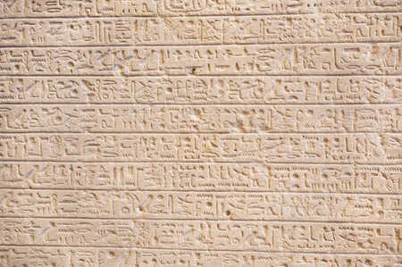 hieroglyphs - wallpaper