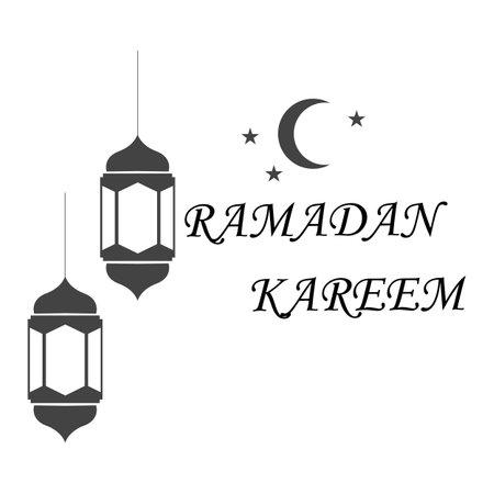 Vector illustration of Marhaban Ya Ramadhan