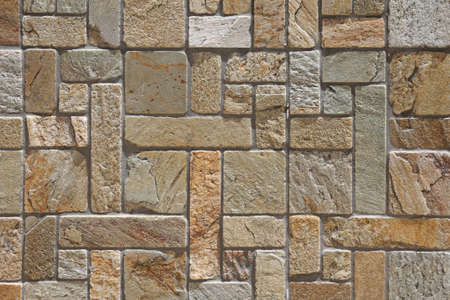 stone wall of a building