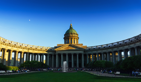 Kazan Cathedral or Cathedral of Our Lady of Kazan in sunny day, Saint Petersburg, Russia Stock Photo