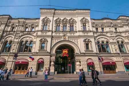 Moscow, Russia - September 2018 : Exterior of GUM, Moscow Central Universal Department Store, Large Mall in center of Moscow, occupies block of China-city, facade on Red Square, architectural monument of federal significance Editorial