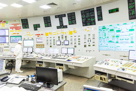 Block reactor control board in the Engine Room for Steam Turbines of the Kursk Nuclear Power Plant Banque d'images