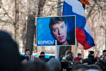 25 February 2018, RUSSIA, MOSCOW. March of the memory of Boris Nemtsov in the center of Moscow, The Boulevard Ring, Russia. Banque d'images - 137704151