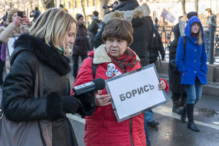 25 February 2018, RUSSIA, MOSCOW. March of the memory of Boris Nemtsov in the center of Moscow, The Boulevard Ring, Russia. Banque d'images - 137704177