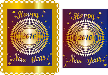 opportunity sign: With stars and beautiful colours we bring in 2010, a new decade... Illustration