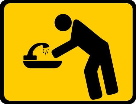 手の洗浄ステーションのシンボル。細菌の拡散を防ぐためには.