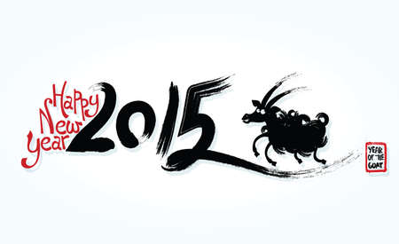 New Year of Goat Vector