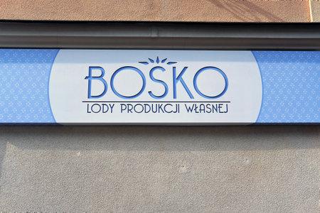 Lublin, Poland. 06/20/2020. Logo of a local famous ice-cream producer