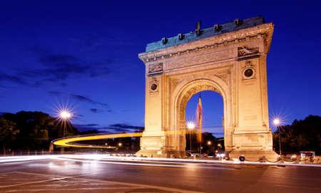 bucuresti: Arc de triomphe Bucharest, Night panoramic view Editorial