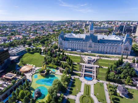 Centre-ville d'Iasi, Moldavie, Roumanie Banque d'images - 84245063