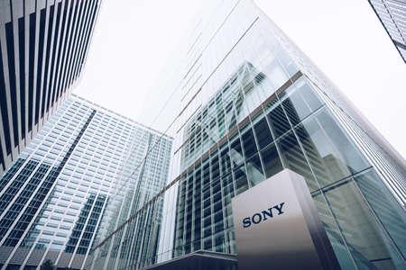 Tokio, Japón, octubre de 2017: Sede central de Sony en Tokio