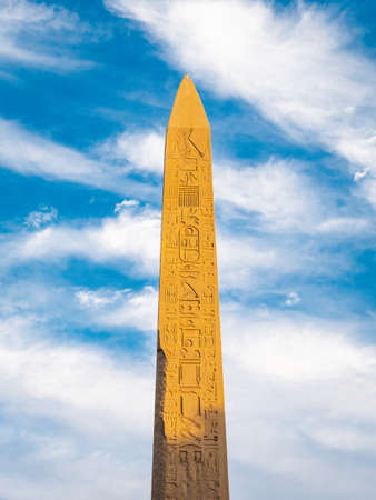 The Great Obelisk at Karnak