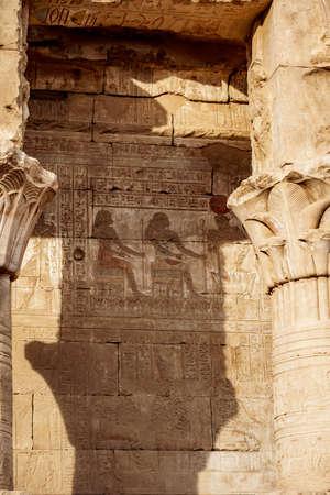 Hieroglyphs at Temple of Edfu and Horus, Egypt (Idfu, Edfou, Behdet) Reklamní fotografie