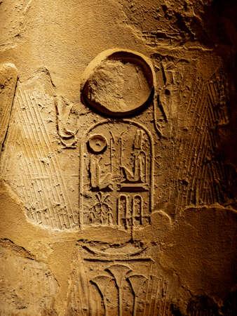 Hieroglyphics details on a column at Luxor Temple, Egypt Reklamní fotografie