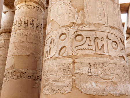 Karnak Column Details from the Ancient Egyptian Civilization Stock Photo