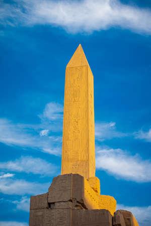 The second obelisk of Karnak Reklamní fotografie