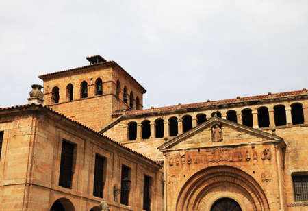 antik: Santillana de Mar Spain Editorial