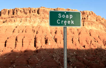 implication: A strangely named dry creek in Arizona that implies that you can take a bath here.