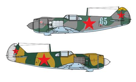 Aircraft color scheme.
