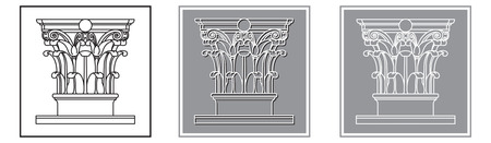 antique column. Image for logo or illustrations