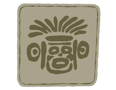 Indian art. Totem symbols.