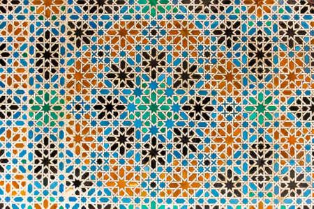 Geometric islamic  muslim  arabic patterns in great close-up detail, from Granada, Spain.