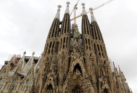 familia: Sagrada Familia in Barcelona, Spain