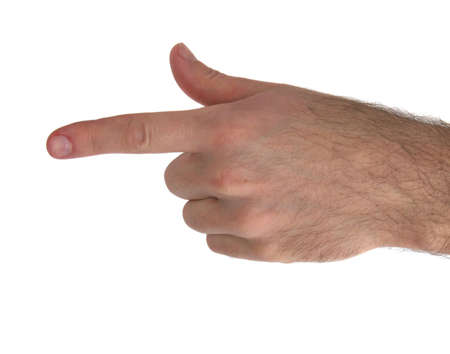 impaired: How to sign the letter G using American Sign Language