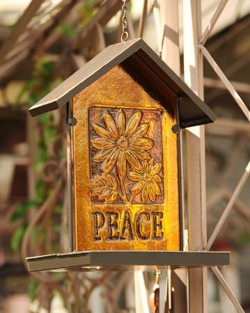 Peace Ornament Stock Photo