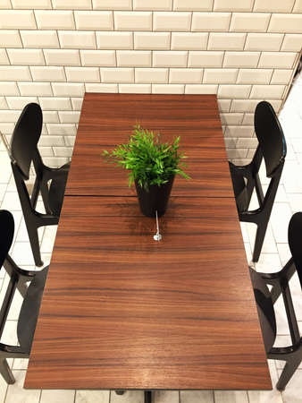 modern: Dining table for 4 seats Stock Photo