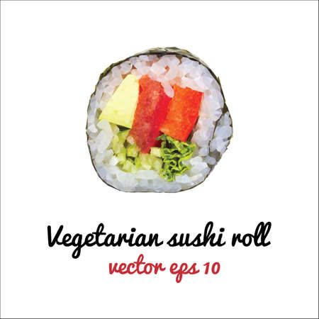 salmon fillet: Vegetarian sushi roll isolated