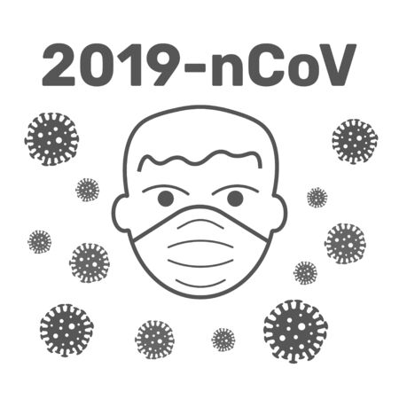 MERS-Cov middle East respiratory syndrome coronavirus , Novel coronavirus 2019-nCoV , flat silhouette of person head with hygienic medical mask and symbols of the virus around it
