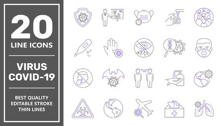 Coronavirus line icon set. Coronavirus Protection Related Vector Line Icons. Icons are included such as covid-19 virus, face shield, incidence statistics, precautions, virus research and more.
