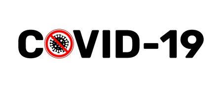 Coronavirus 2019 sign. COVID-19 vector simple illustration.