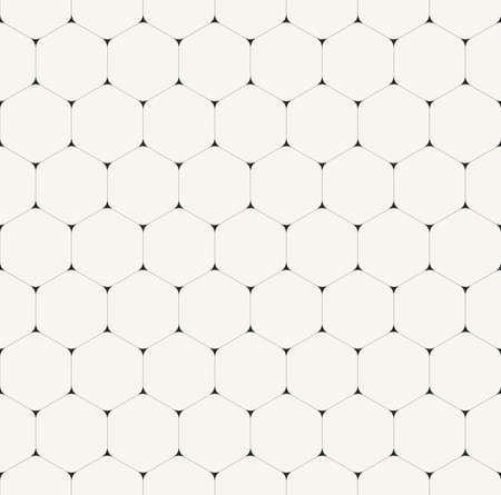 Simple clean modern volumetric hexagonal background - vector seamless pattern Çizim