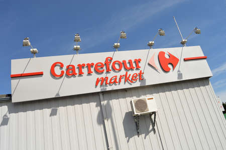 Carrefour is a French multinational retailer, It is one of the largest hypermarket chains in the world