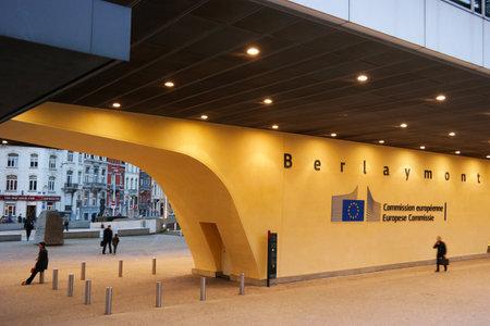 BRUSSELS, BELGIUM - OCTOBER 2014:  Gate under Berlaymont the European commission building during dusk