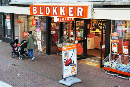 interior decorating: MEPPEL, THE NETHERLANDS - APRIL 2016: Blokker department store, a Dutch Household appliances and interior decorating chain
