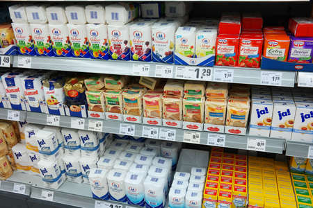 GERMANY - MAY 2016: Aisle withdifferent in paper packaging products of a REWE supermarket. REWE supermarkets are part of the REWE Group, a diversified German retail and tourism group, operates in 14 European countries.