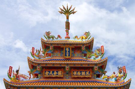 temple of heaven: Detailed traditional chinese temple roof  Stock Photo