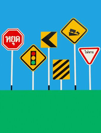 Road traffic signs  Stock Photo - 13958058