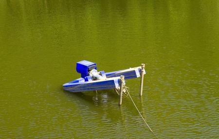 paddle wheel: Paddle Wheel Aerator