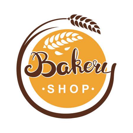 Bakery logo vector illustration