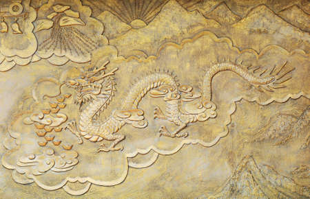 china art: golden relief of Chinese dragon