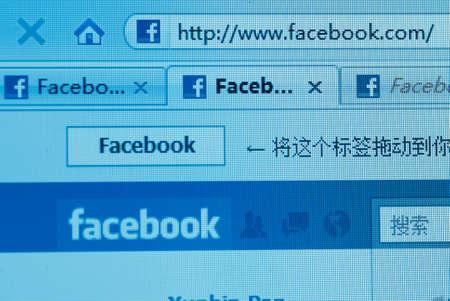Guangdong China - JAN 19: Facebook website  JAN 19, 2011 in Guangdong, China.