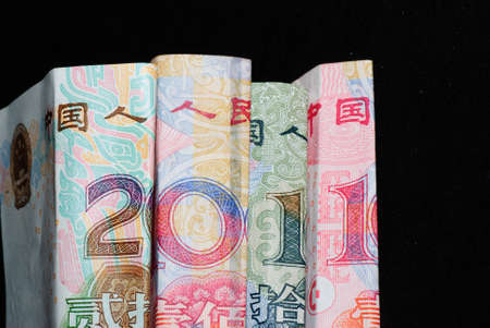 chinese bank note new year 2011 photo