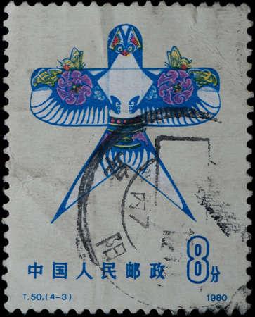 China - CIRCA 1980: A stamp printed in China shows kite, circa 1980 photo