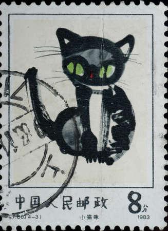 China - CIRCA 1983: A stamp printed in China shows ink drawing black cat , circa 1983 photo