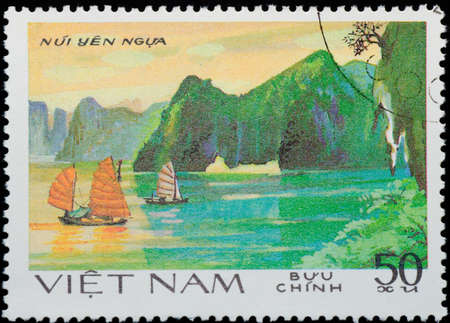 VIETNAM - CIRCA 1980s: A stamp printed in Vietnam showssailing boat on sea channel, circa 1980s photo